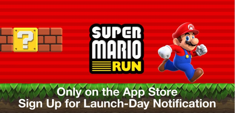 Super Mario Run Launch Day Notification