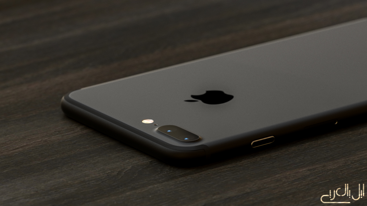 iPhone 7 Plus Dark Black AppleArab concept 002