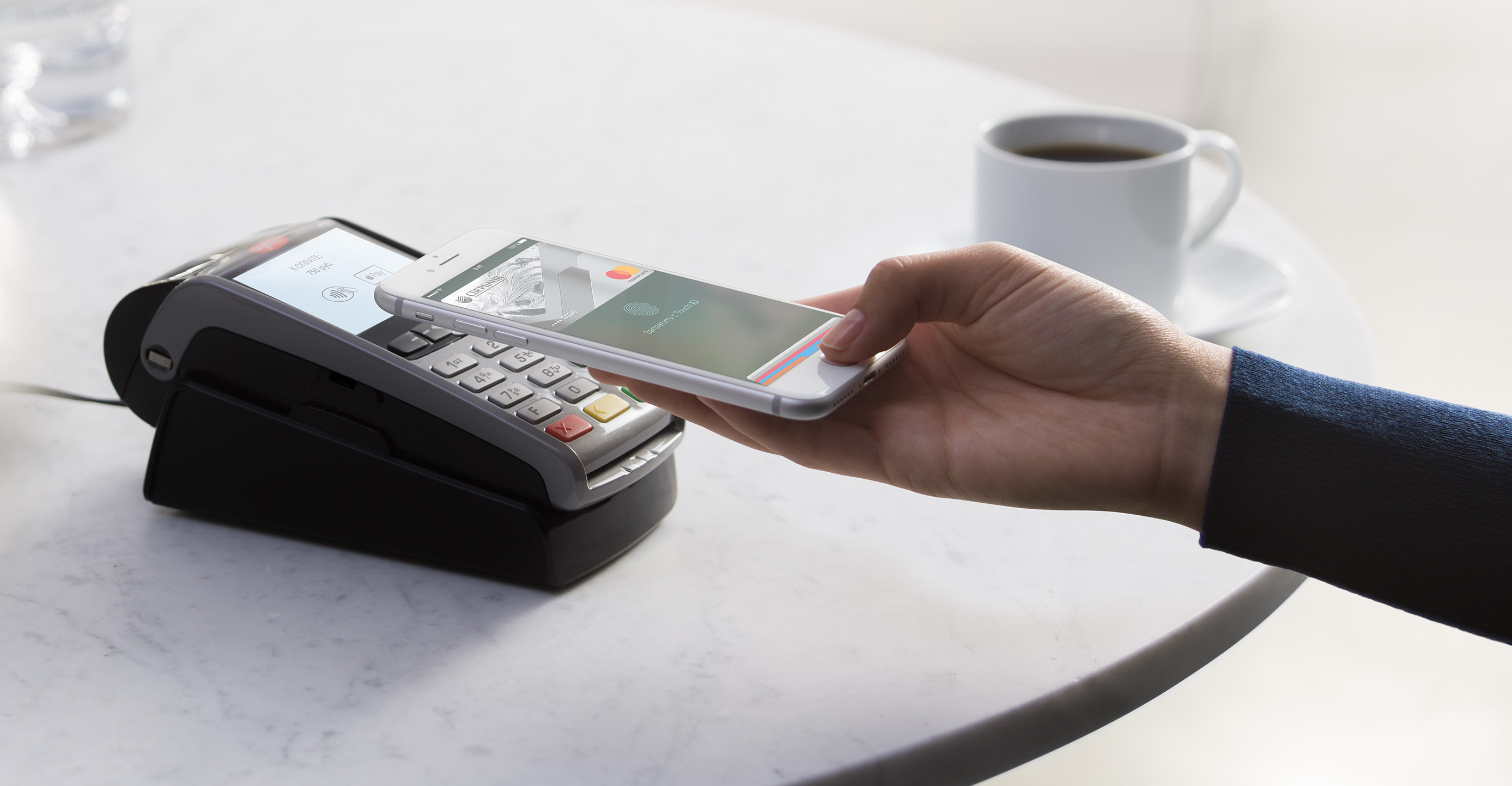 Apple Pay Russia teaser 001