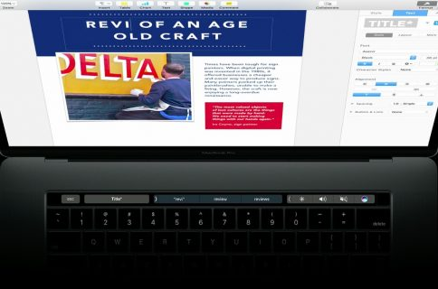 Does the new MacBook Pro really need 32GB of RAM?