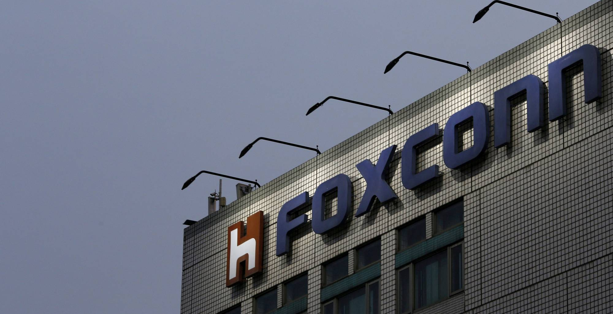 Foxconn headquarters WSJ 001