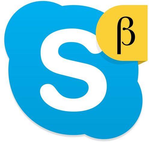 Skype Insider logo