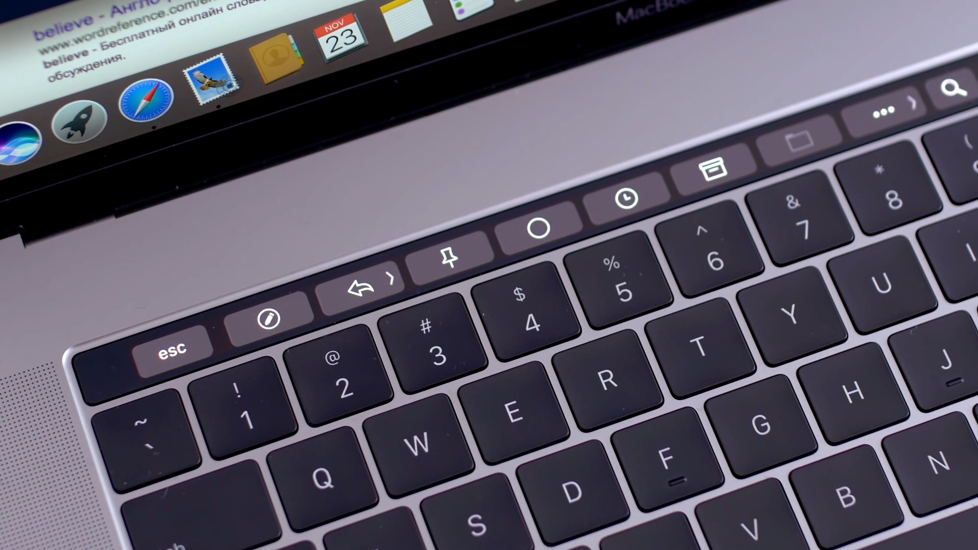 Quick Actions in the Touch Bar of the MacBook Pro