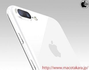 iPHone 7 Jet White Mac otakara 001
