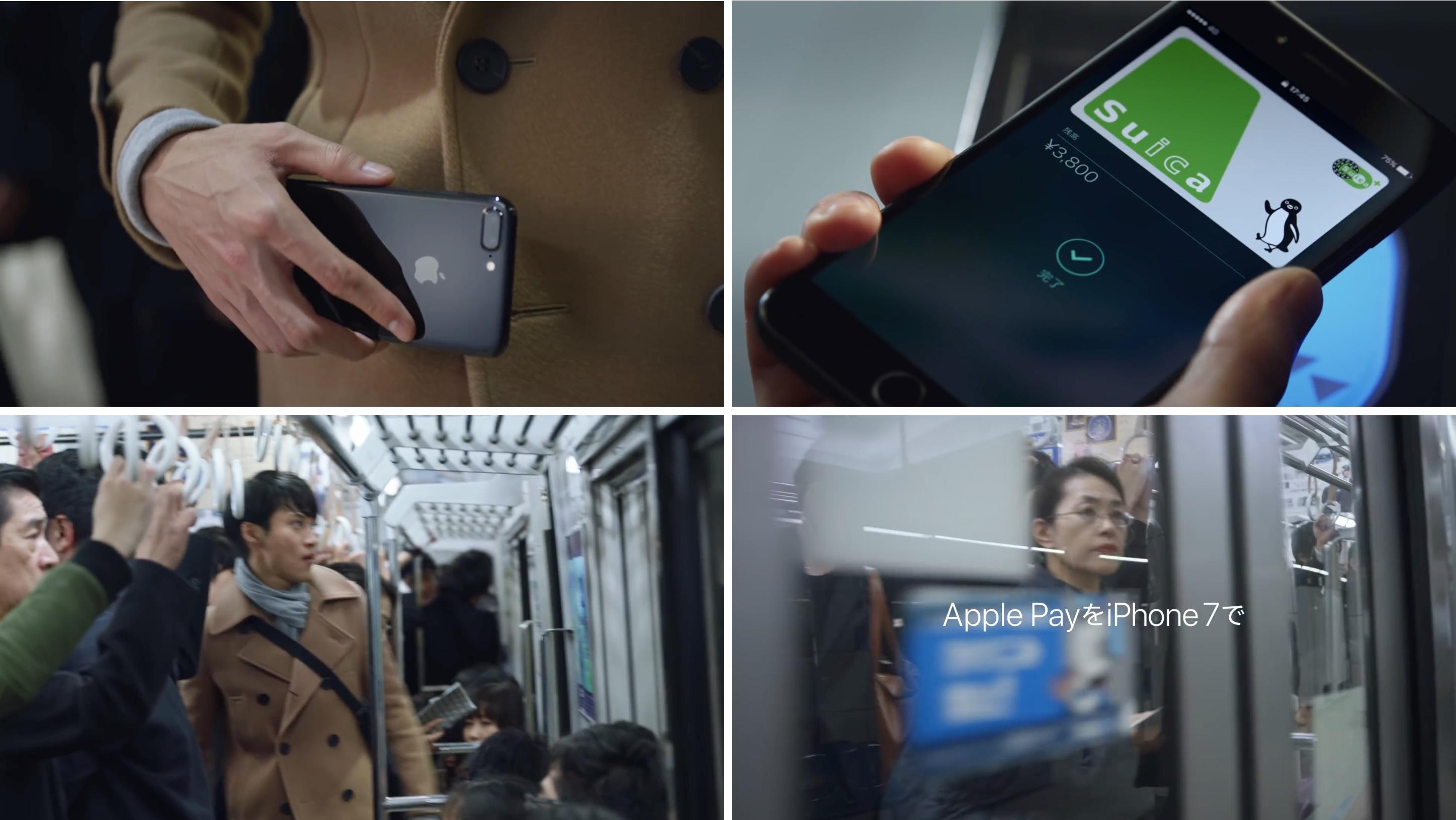 Apple Japan ad iPhone 7 Plus Race