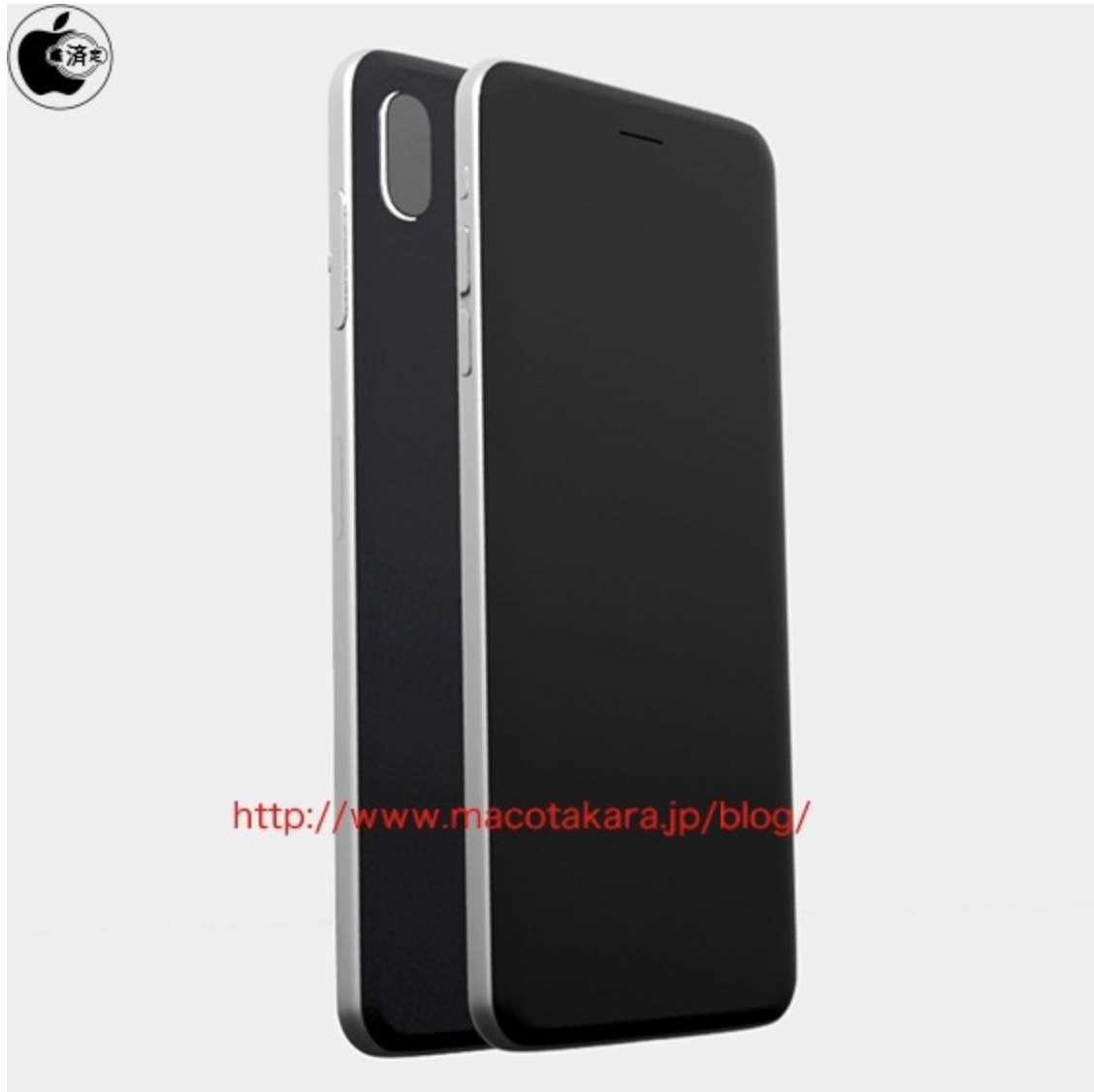 Report Next Gen Iphone Edition To Feature Stainless Steel Frame