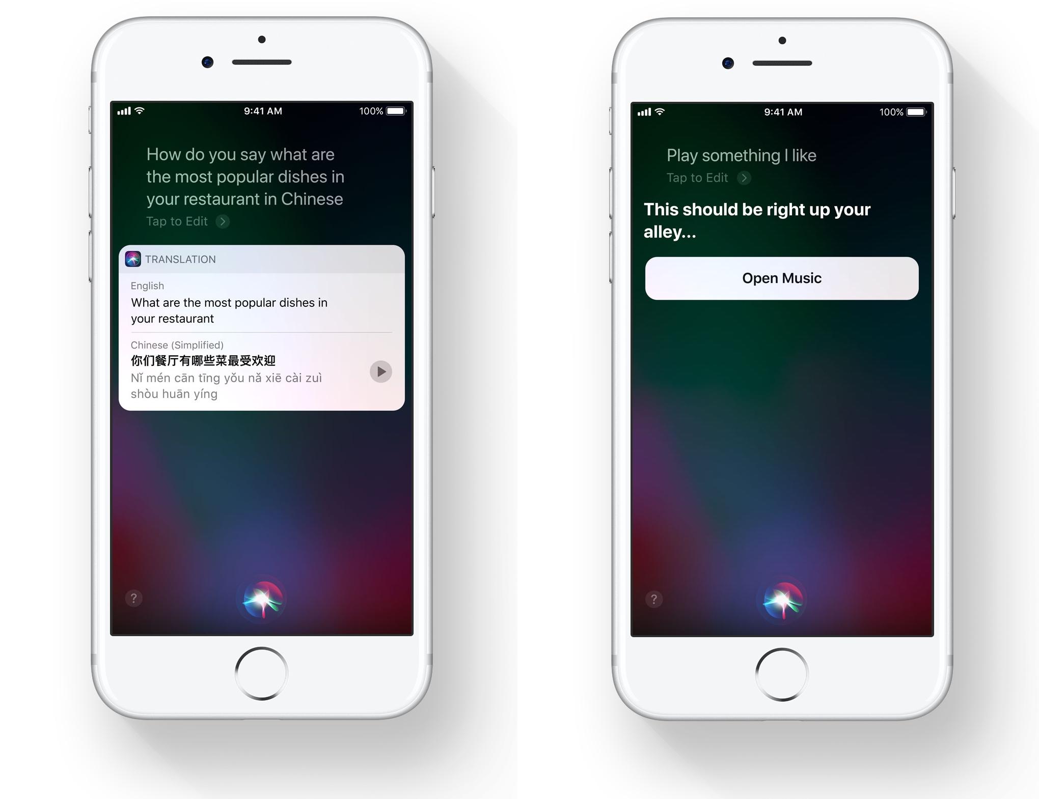 Unlock Iphone With Siri