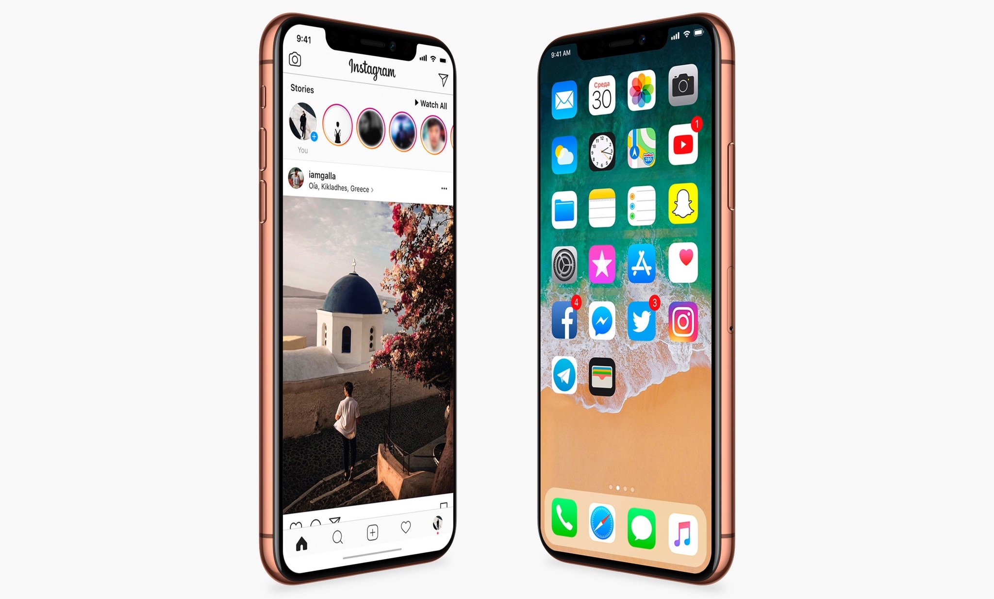 Apple Launches iPhone X - Full Presentation | Siasat pk Forums