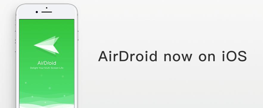 Cross-platform AirDrop alternative, called AirDroid, is now