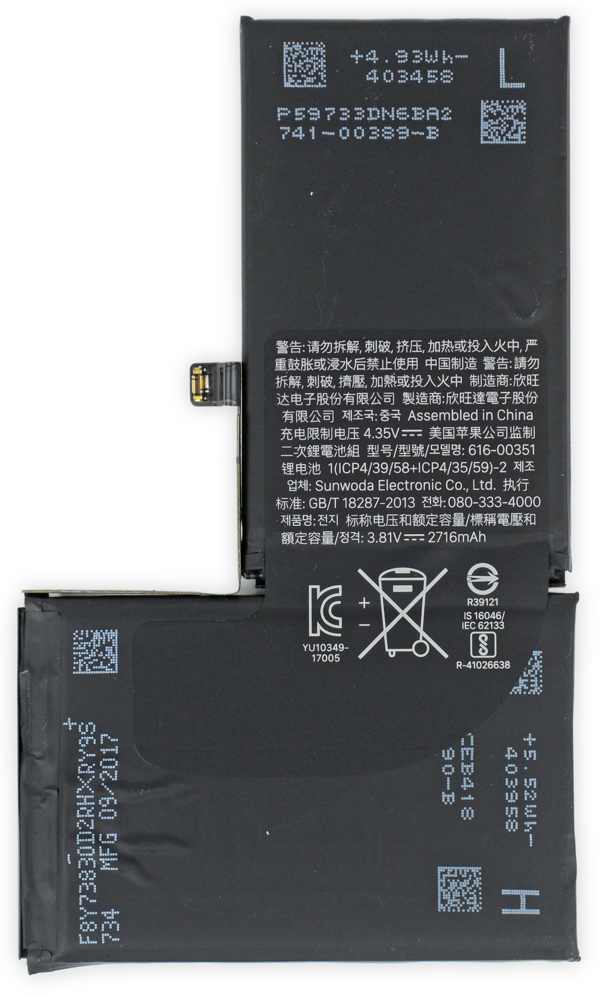 Iphone  Battery Mah