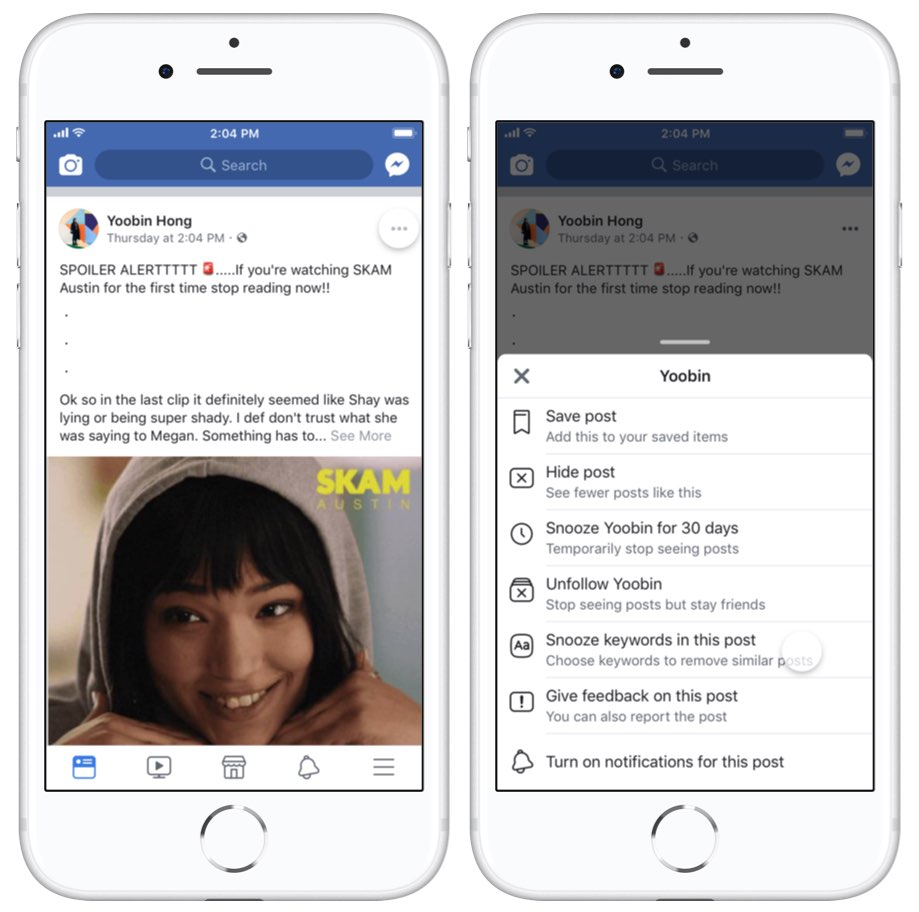 Facebook todavía está probando esta característica antes de un lanzamiento más amplio