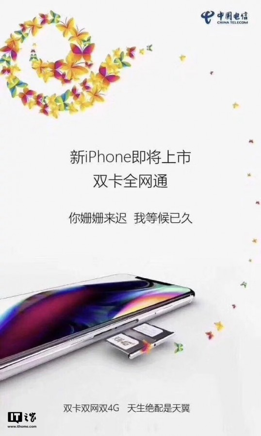 China Telecom's social media post promoting dual-SIM iPhone