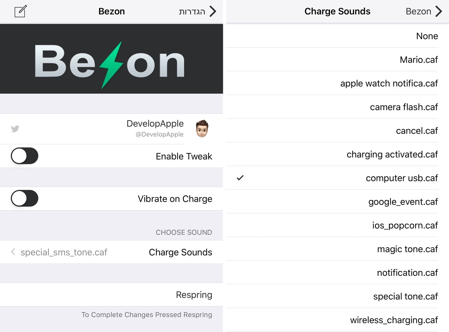 Customize your iOS device's charging sound with Bezon