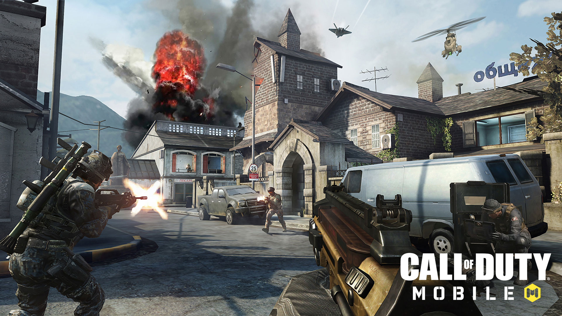 The Full Call Of Duty Franchise Is Coming To Mobile And The Ios