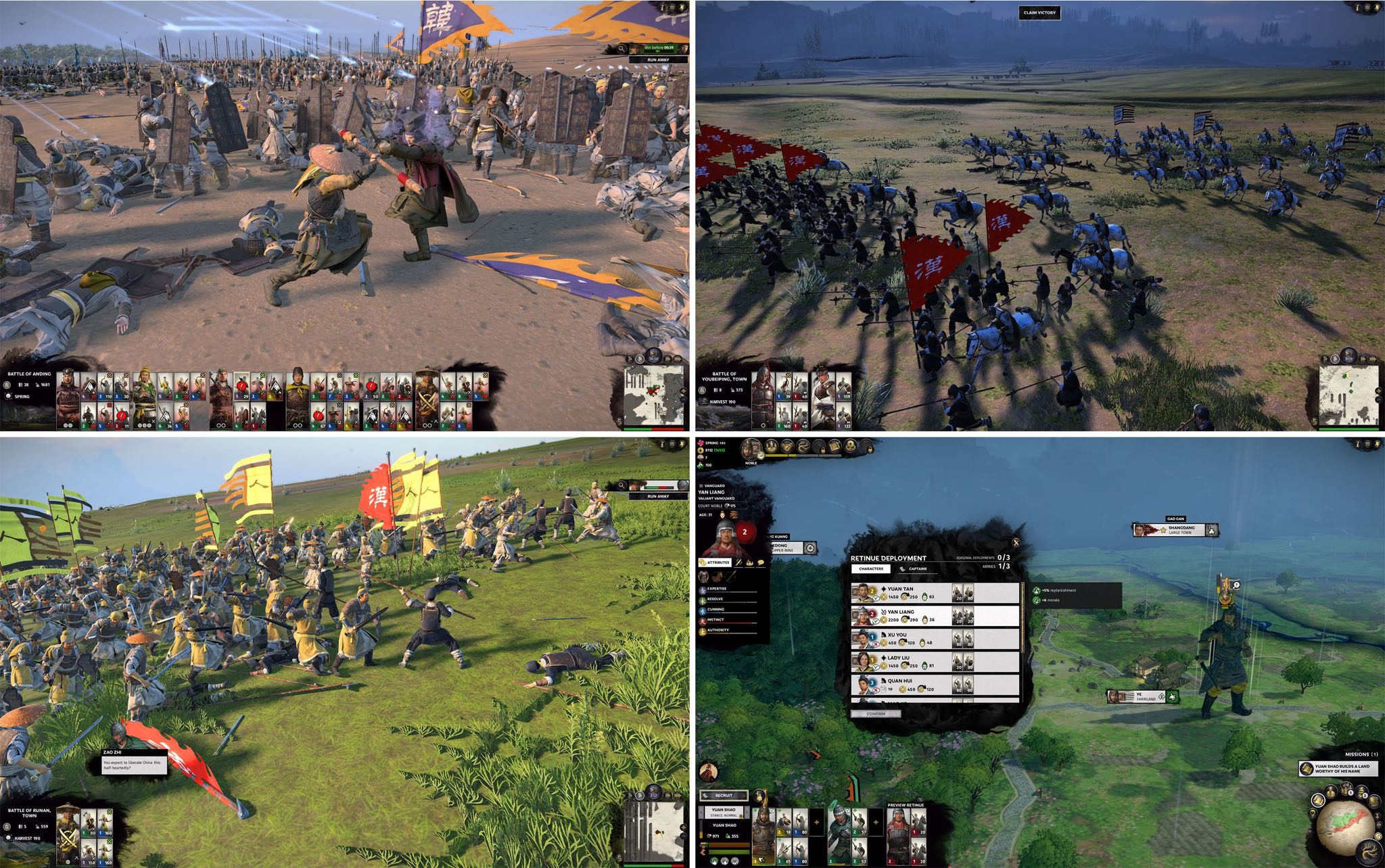 Historical strategy game Total War: Three Kingdoms now