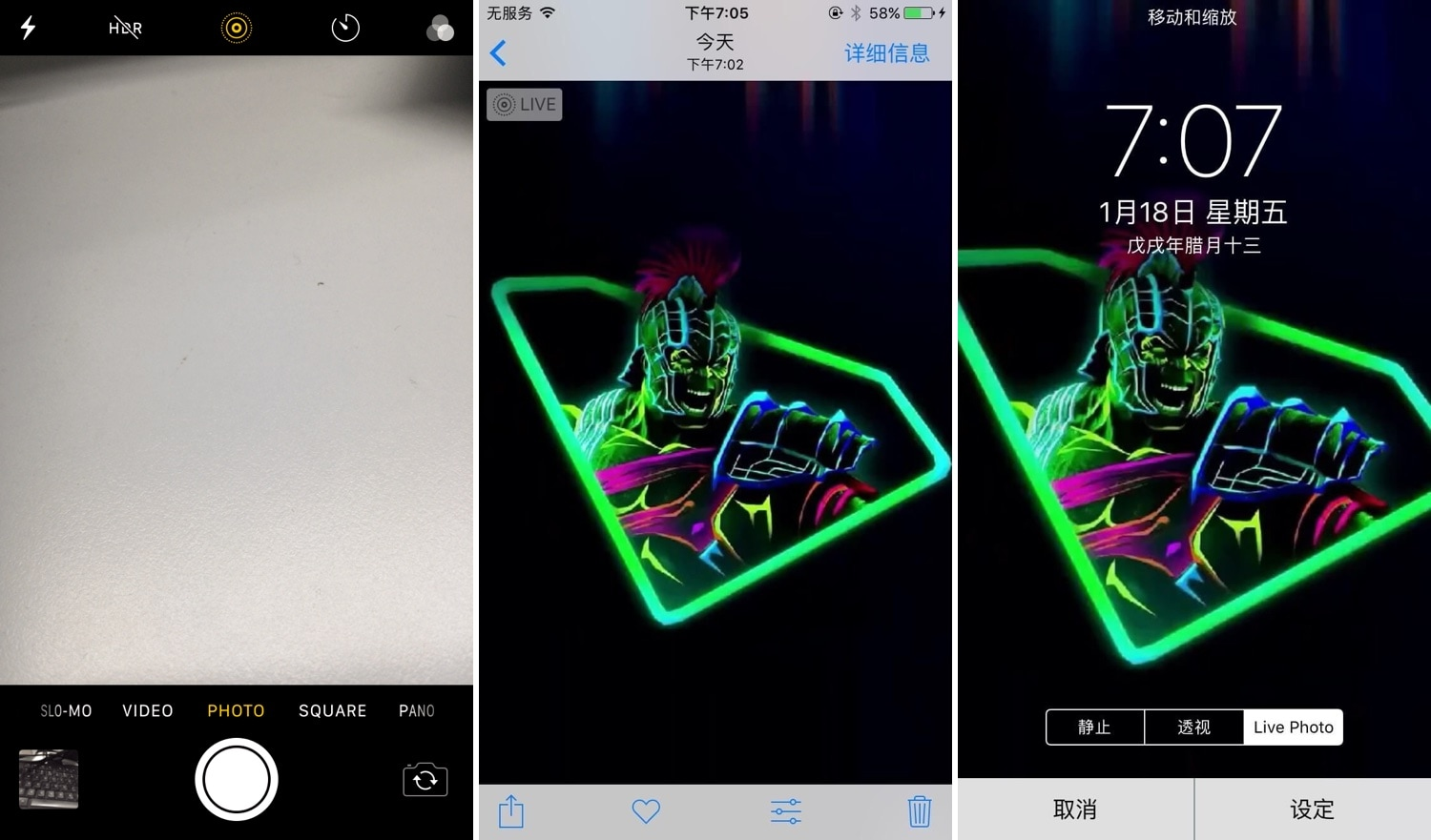 This Tweak Enables All Live Photos Centric Features On