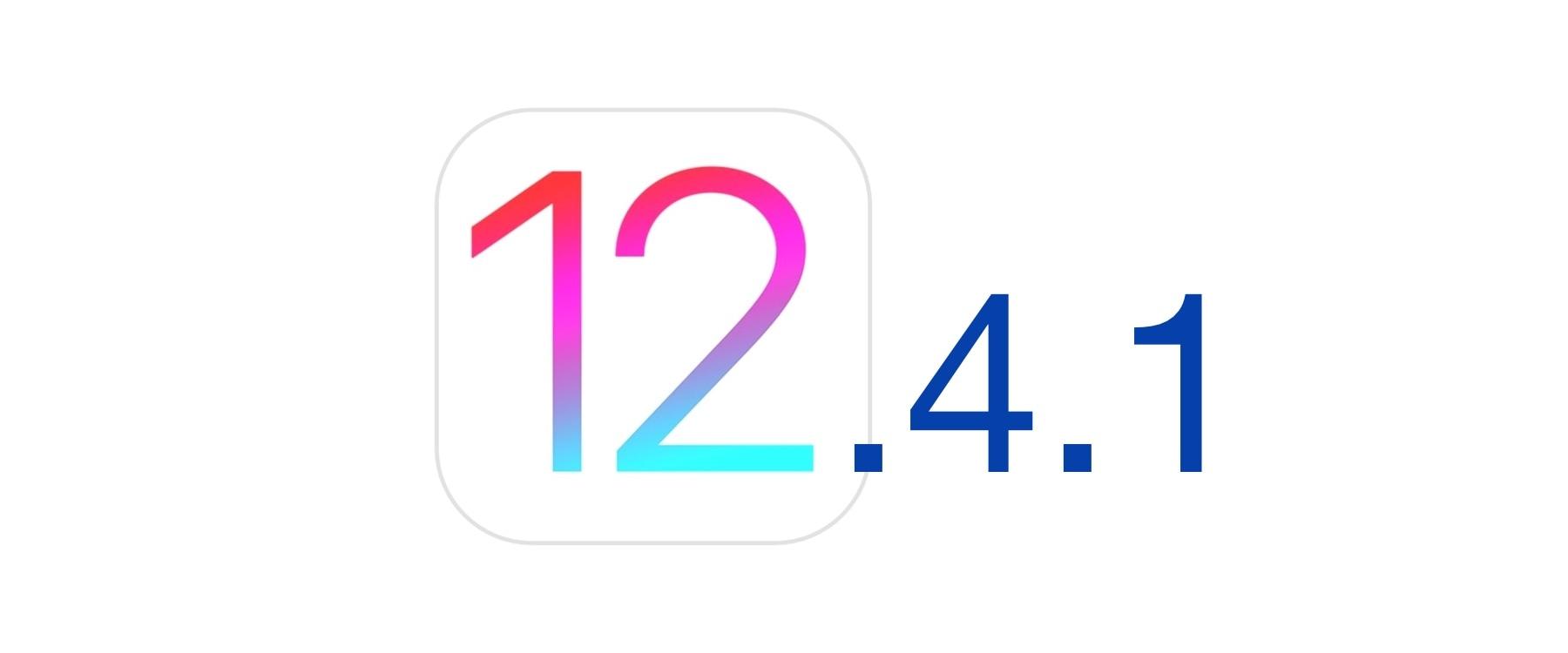 نتيجة بحث الصور عن ios 12.4.1
