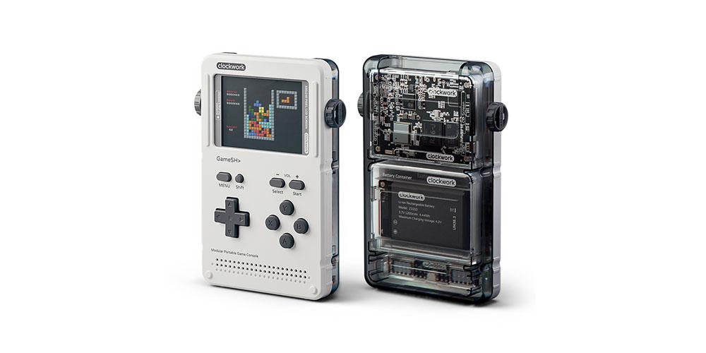 GameShell Kit