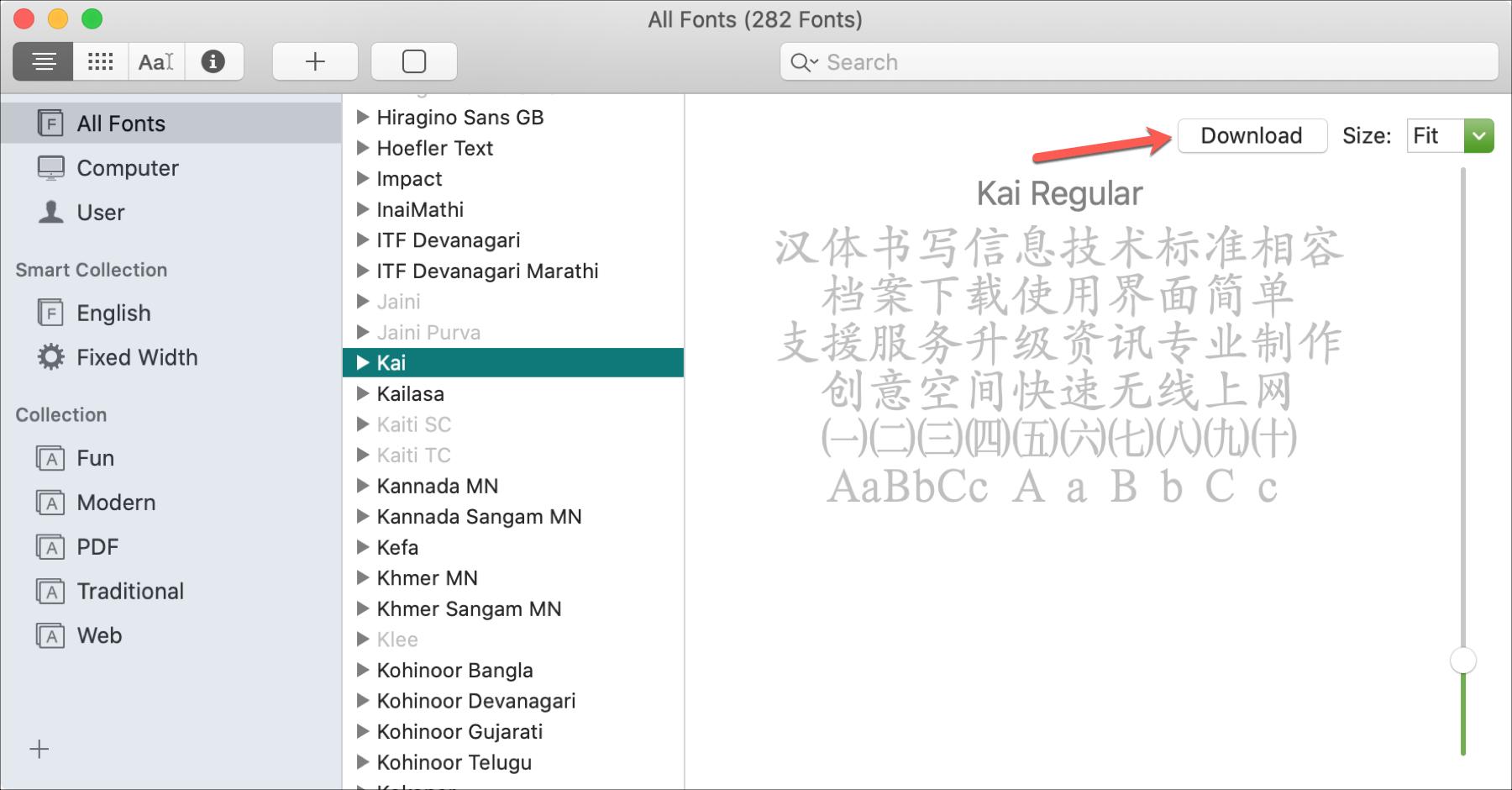 Download Font Mac