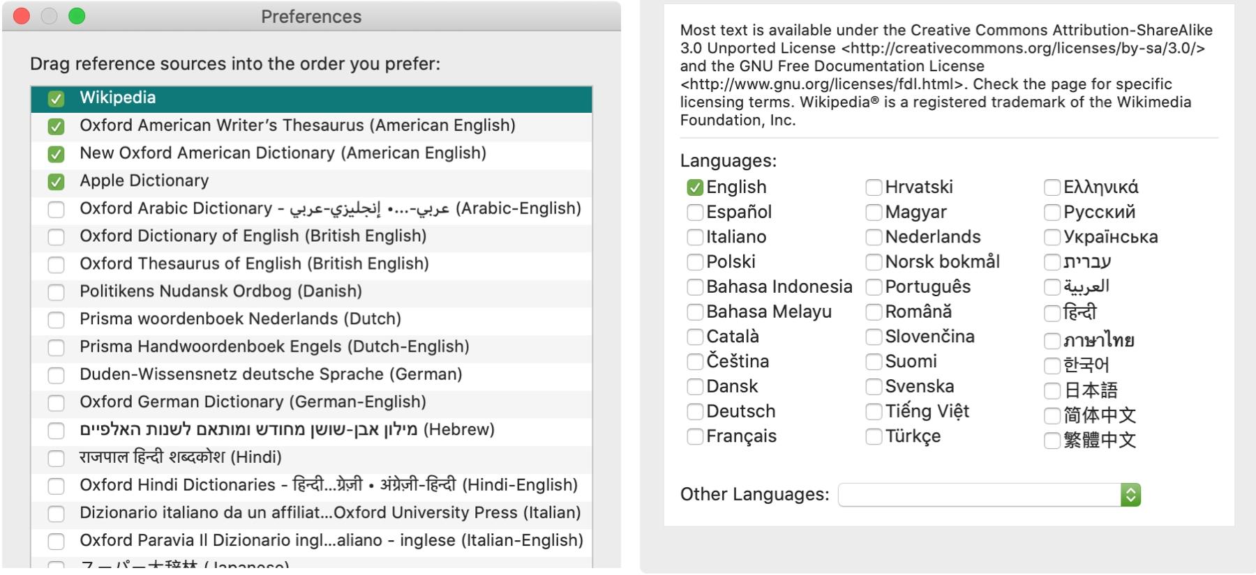 Dictionary App Preferences Mac
