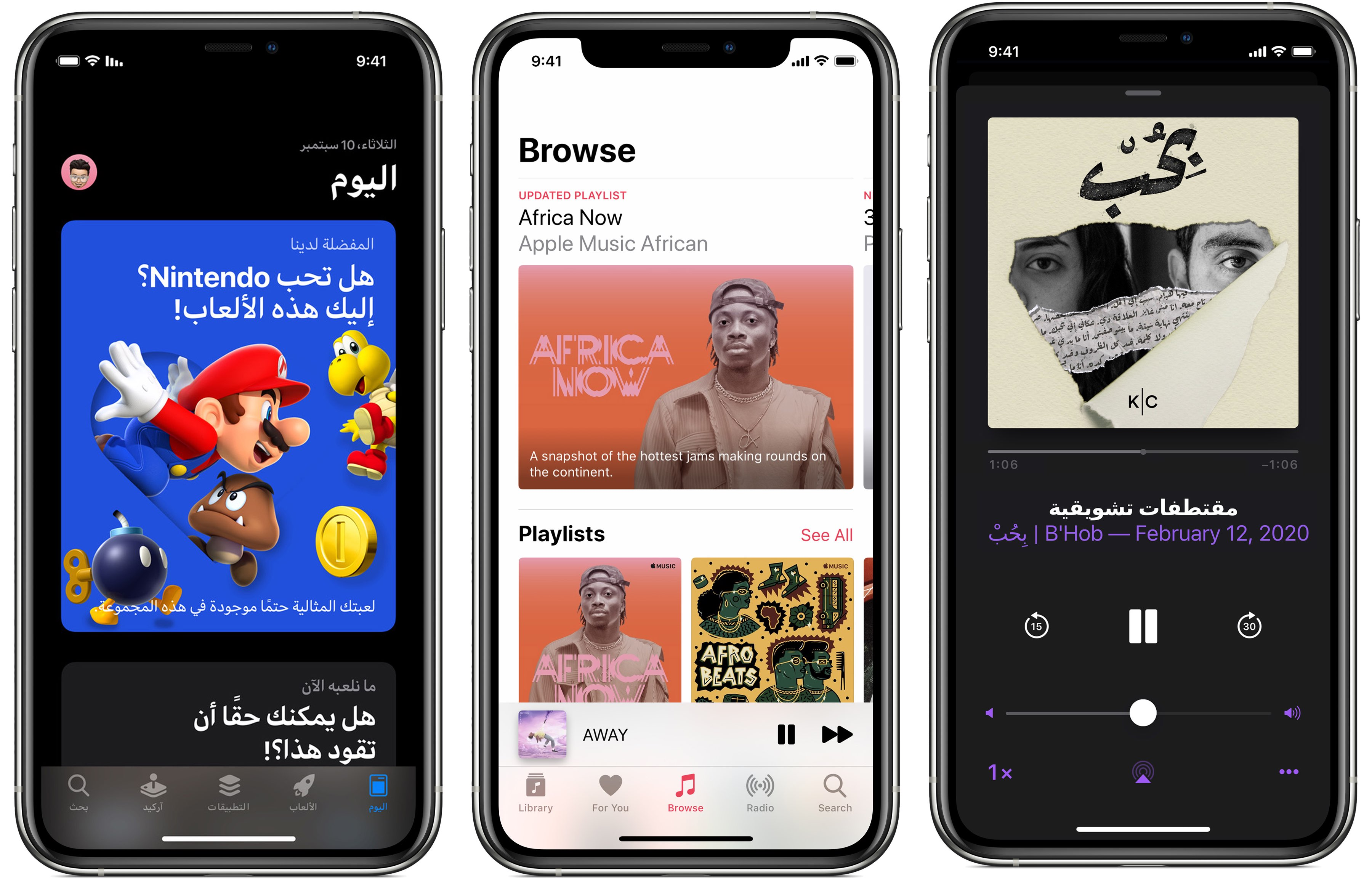 An image showing three iPhone 12 units with Apple Podcasts subscriptions highlighted on each