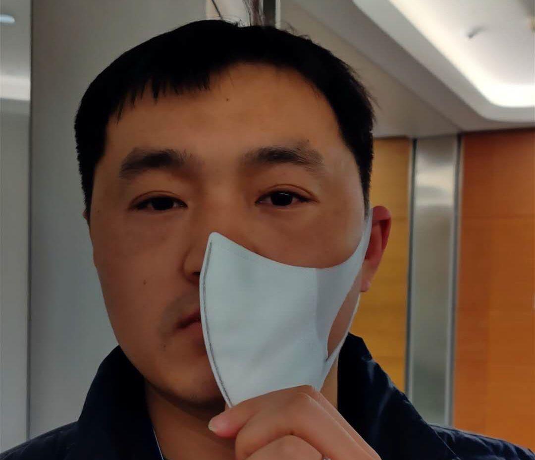 Skip Face ID mask