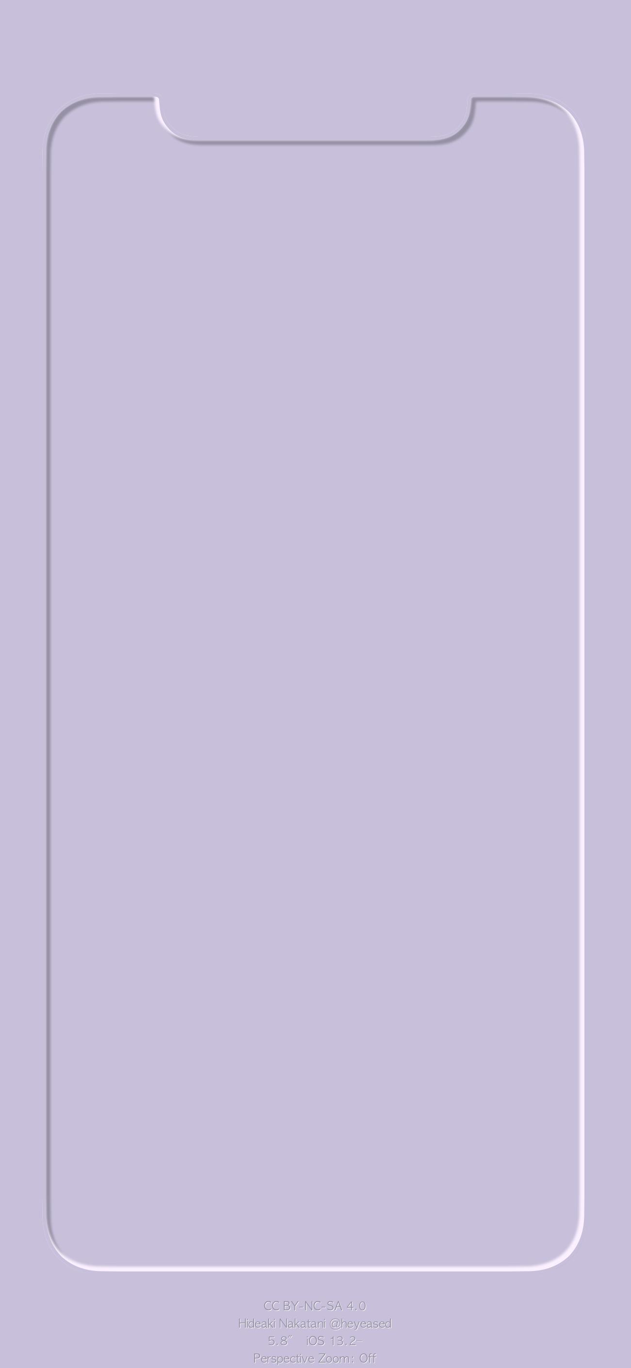 3 3d border pro lavender