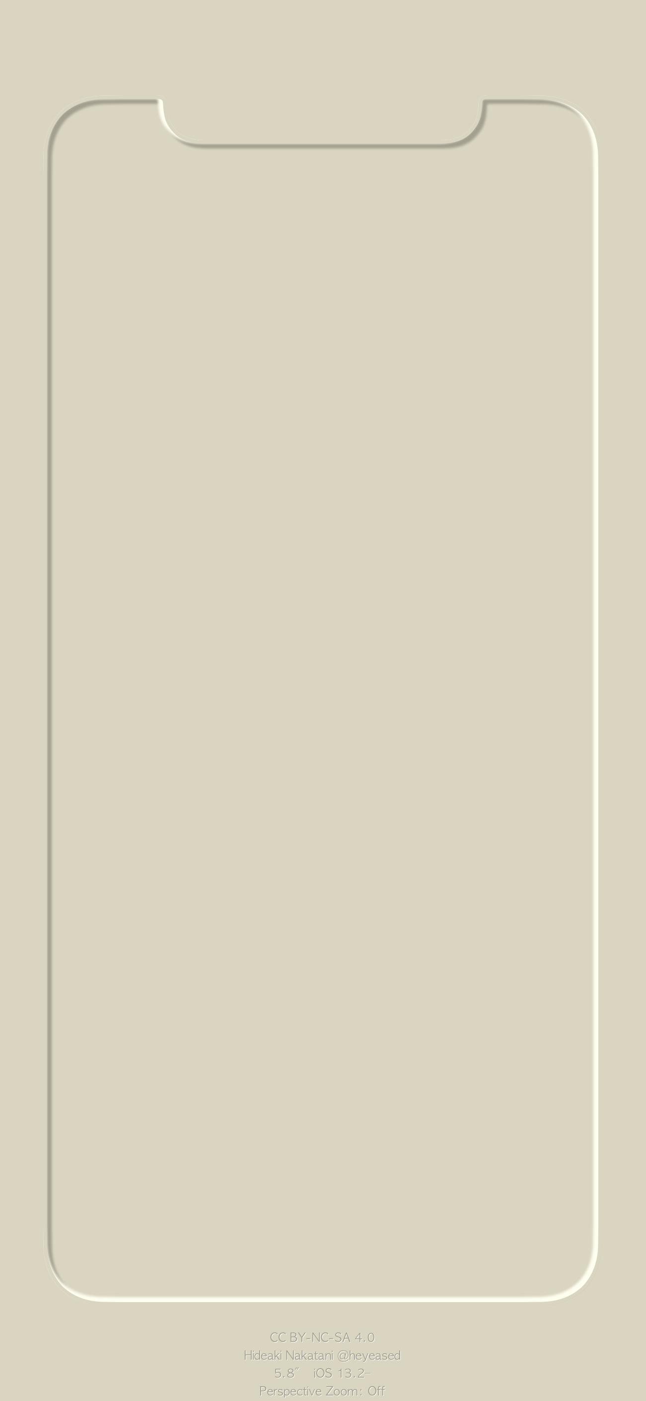 7 3d border pro ivory