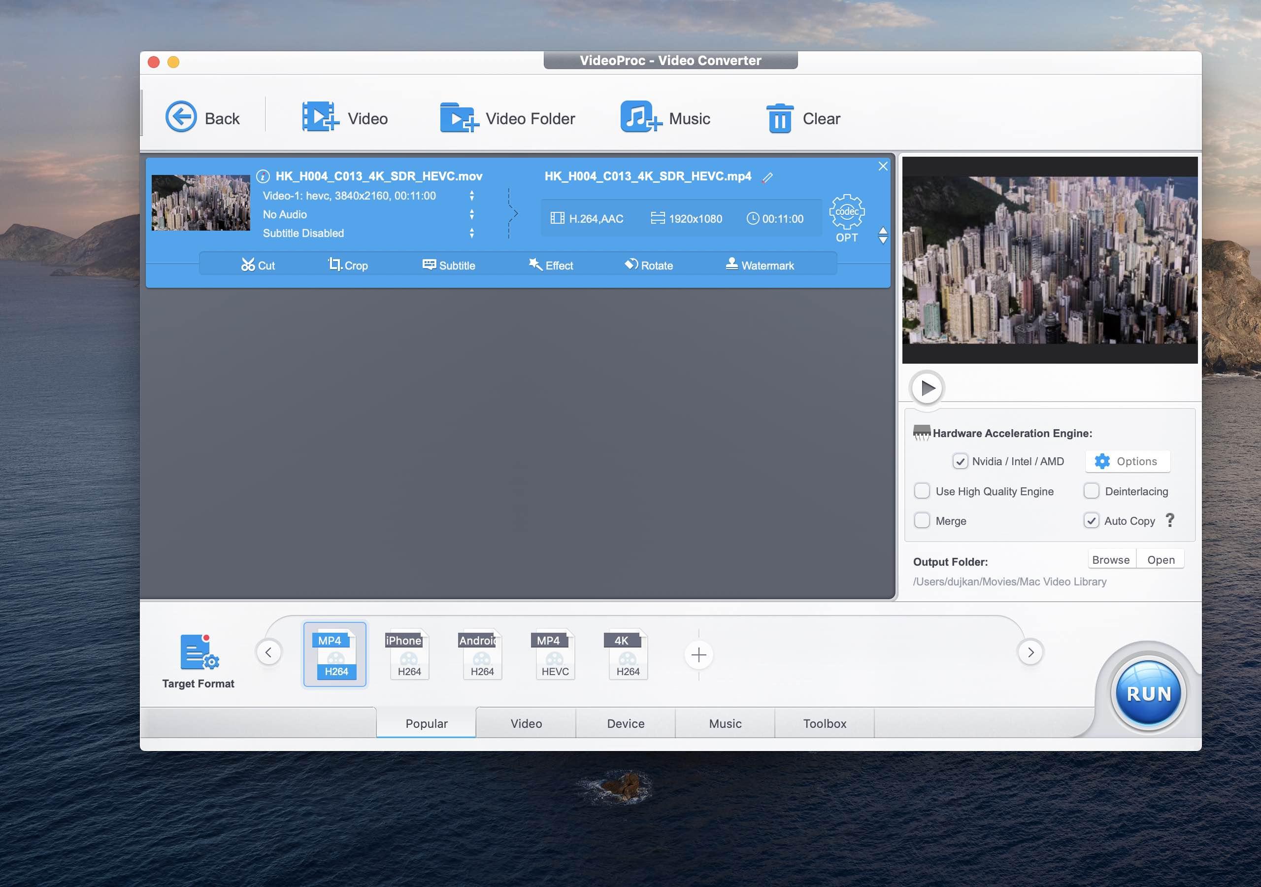 videproc 4K large video - full gpu acceleration