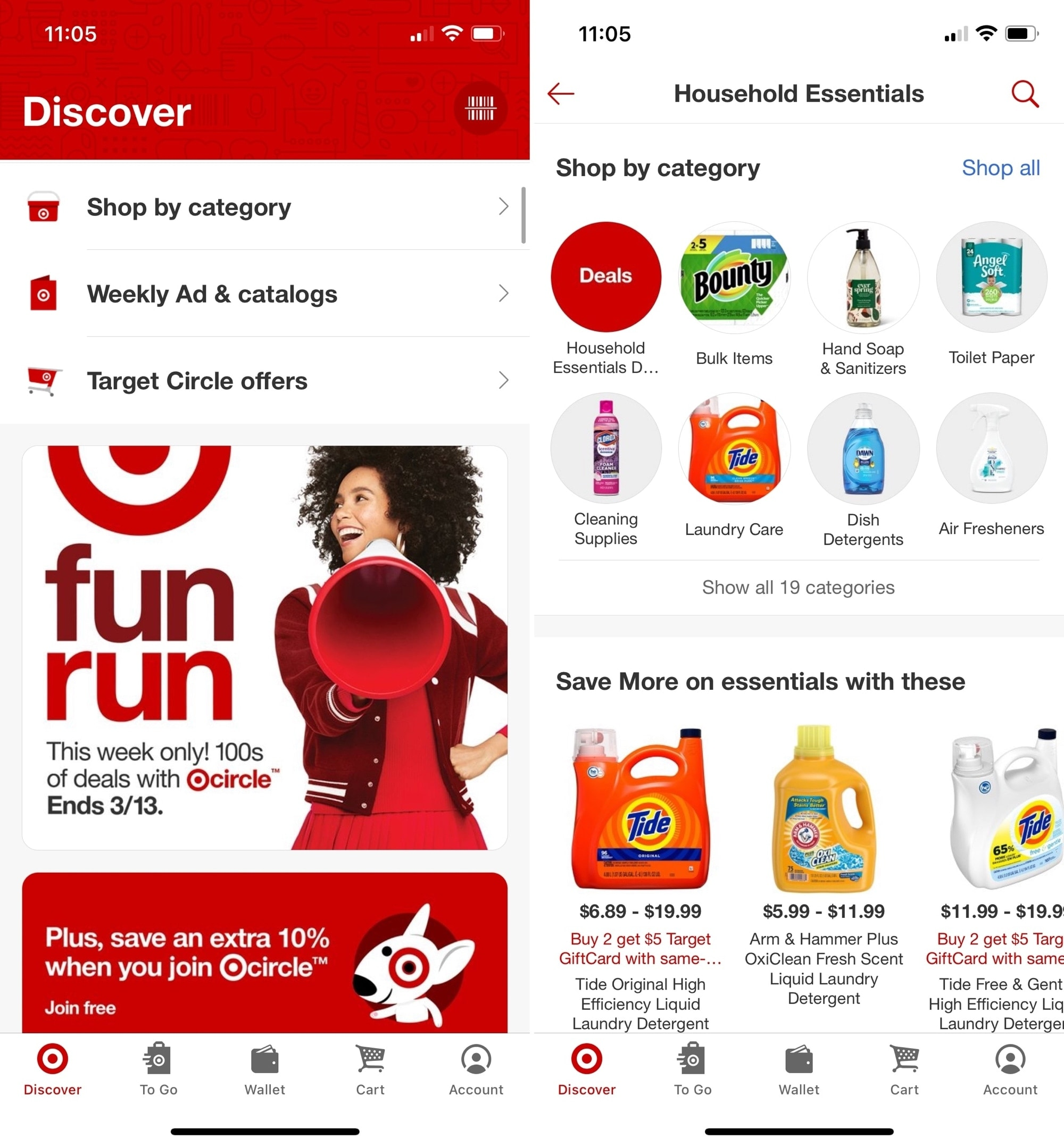 Target Household Supplies on iPhone