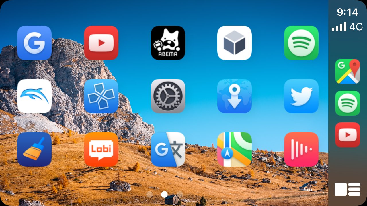 CarPlay++ is a tweak that lets jailbreakers personalize their CarPlay Home Screen