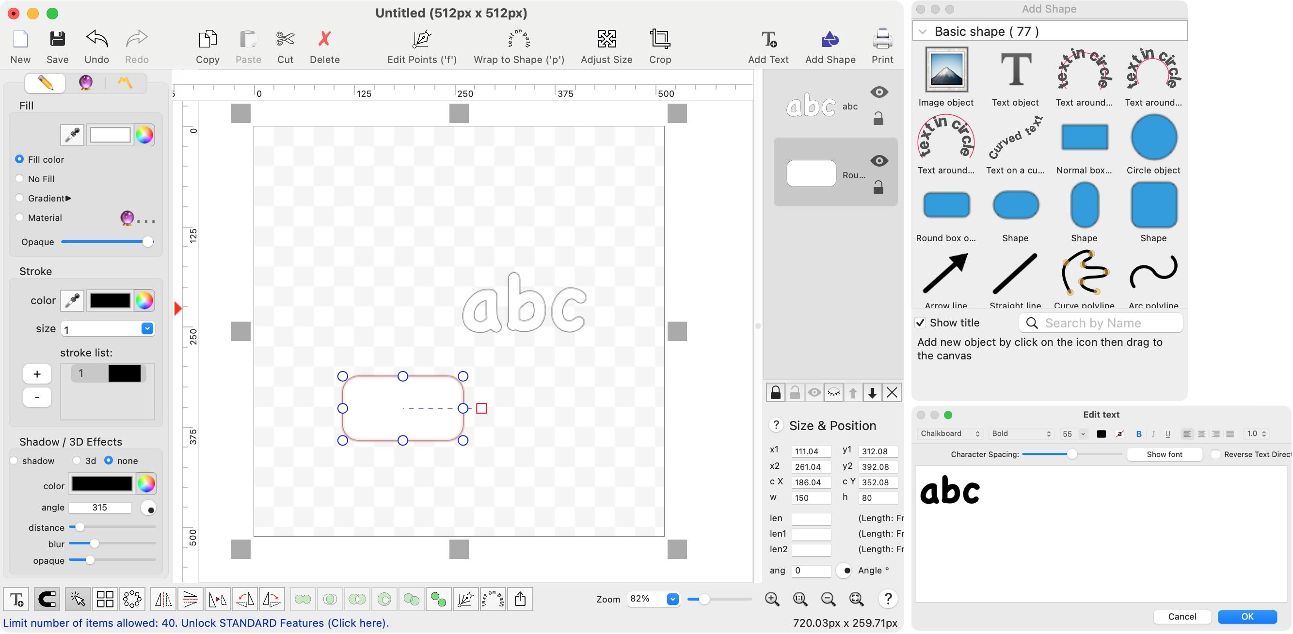 LogoDesign2 for Mac